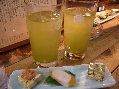 藤沢 久昇 美味しい お店 緑茶割り