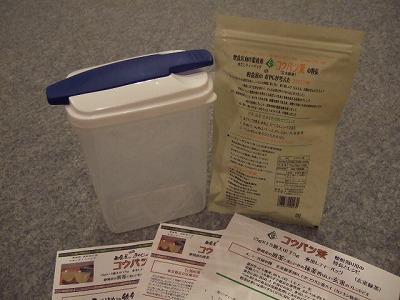 焼酎割り,緑茶割り,玄米緑茶割り,コウバシ茶の無料お試しセット