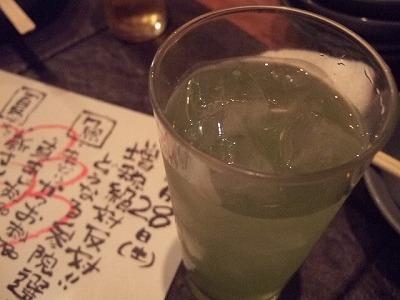 成城裏市場 萬福 成城の裏路地のコウバシ茶