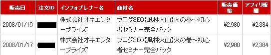 20080120033921.jpg