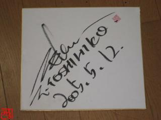 11-11-10_20111110142635.jpg