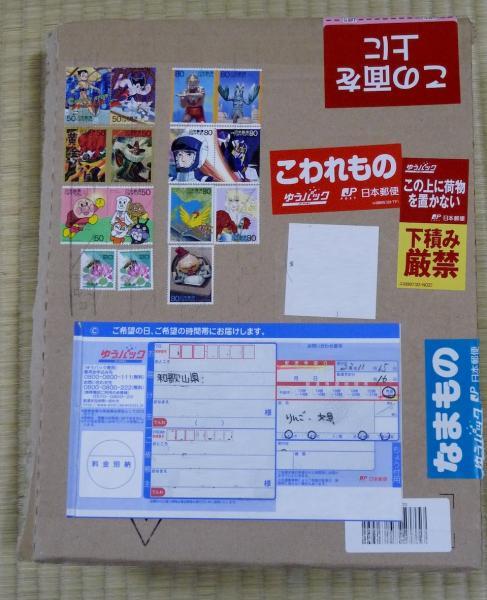 マキちゃんからの贈り物♪2011