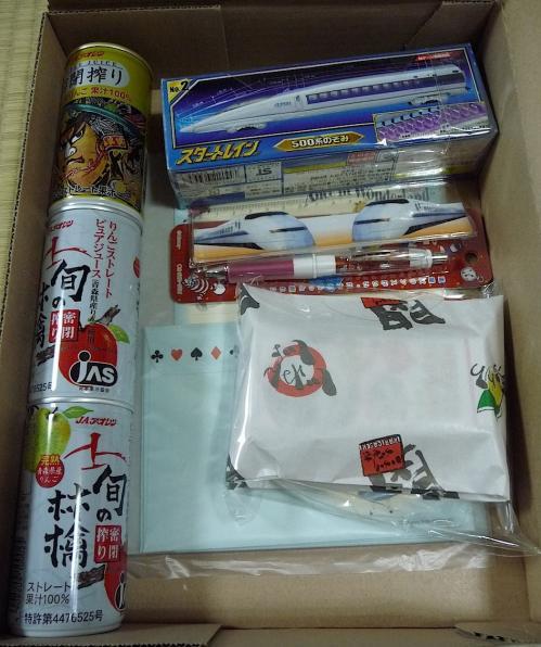 マキちゃんからの贈り物♪2011-02