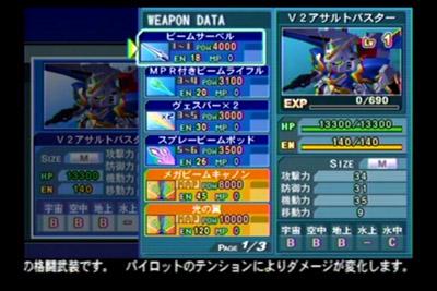 071228-GS-y-2.jpg