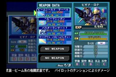 071228-GS-y-4.jpg