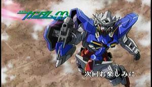 gundam00-1.jpg