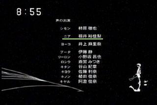 guren-9-kyasuto.jpg