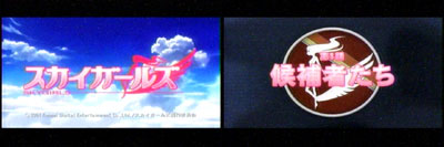 skygirls-1-top.jpg