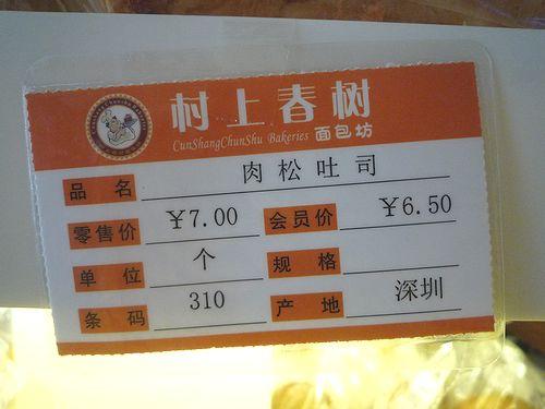 2011-03-01-050548.jpg