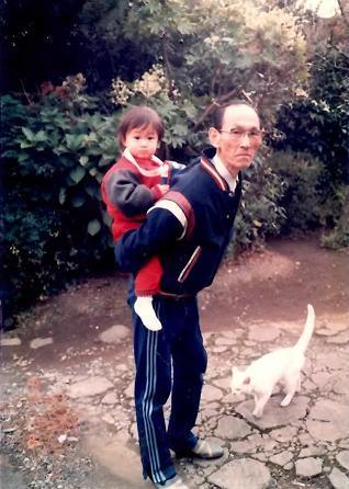 祖父と彩 (3) - コピー