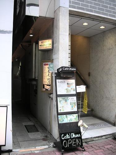 20110903-0.jpg