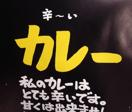 R0043501.jpg