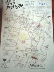 oki_ryokou1day002