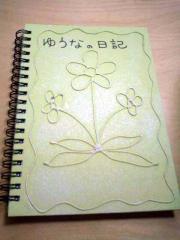 oki_ryokou4day021