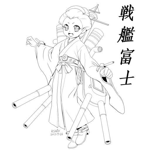 戦艦富士_130926_002g