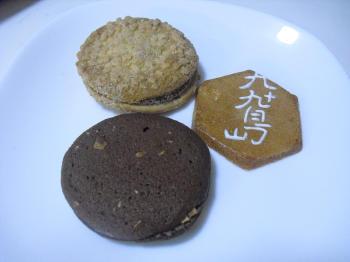 佐世保菓子2