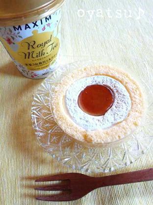 プリンロールケーキとミルクティ