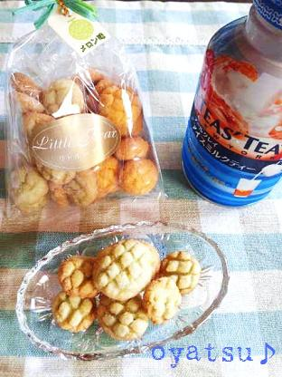 メロンクッキー