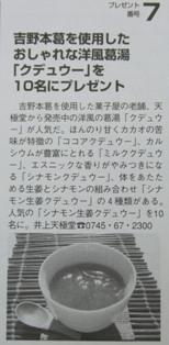 ぱーぷる(クデュウー).jpg