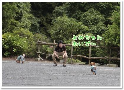 10_20110610105912.jpg