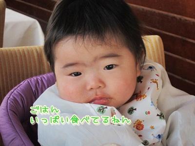 13_20120322124018.jpg