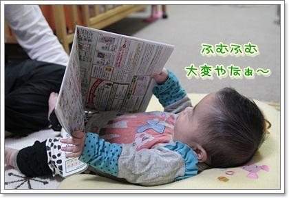 1_20111201101947.jpg