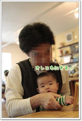 2_20111118100652.jpg
