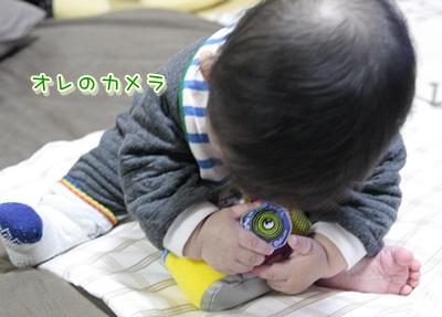 2_20120206110014.jpg