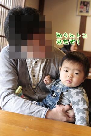 2_20120317132309.jpg