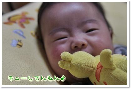 4_20111105102526.jpg