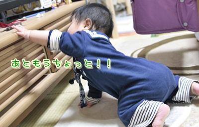 4_20120416150221.jpg