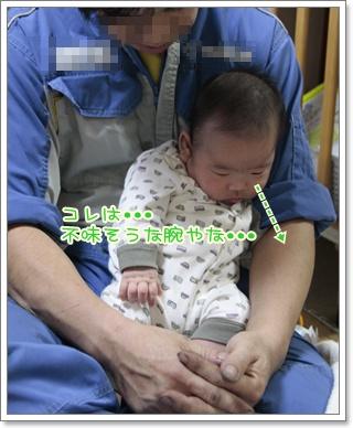 5_20111020145805.jpg