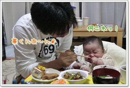 9_20111110174502.jpg