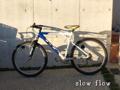 マウンテンバイク01
