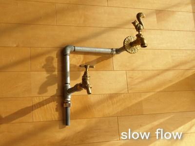 立水栓03