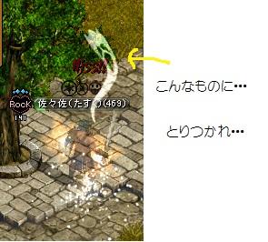 2012.4.14お城3