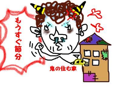 20080127093810.jpg