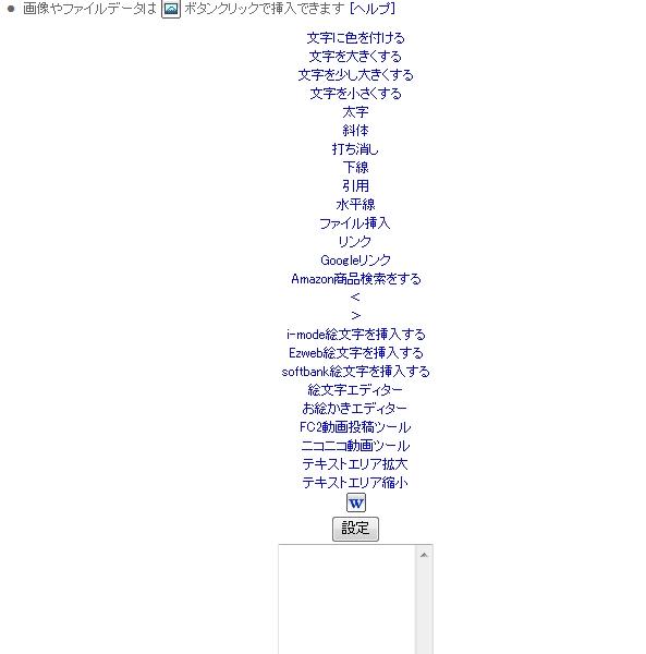 Baidu IME_2012-2-29_23-6-46