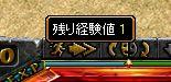20060426190328.jpg