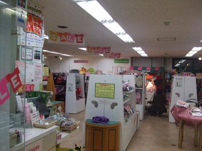 目黒 pompreece(ポンポリース)閉店セール中