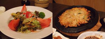 麻布十番 韓式豚肉専門店「豚とんびょうし」 サラダとチジミ