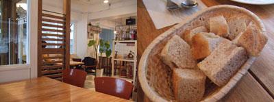 駒沢 SMILE(スマイル) 店内とパン