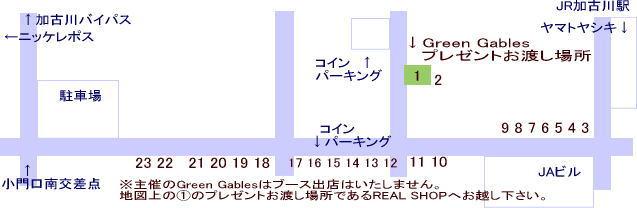 img_199668_63953272_2akiiro.jpg