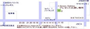 img_199668_63953272_2akiiro_convert_20110903013530.jpg