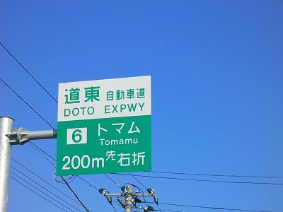 P1050252.jpg
