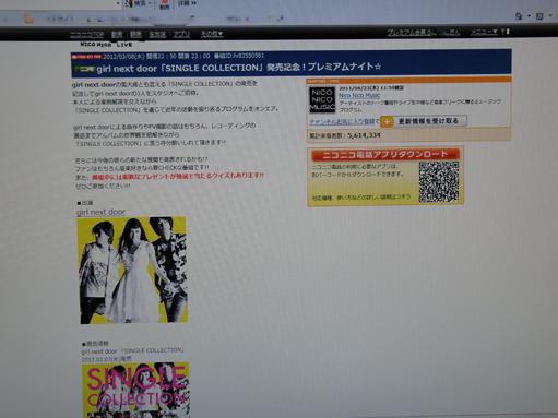 a1_20120309000500.jpg