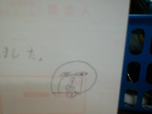 a3_20111101145435.jpg