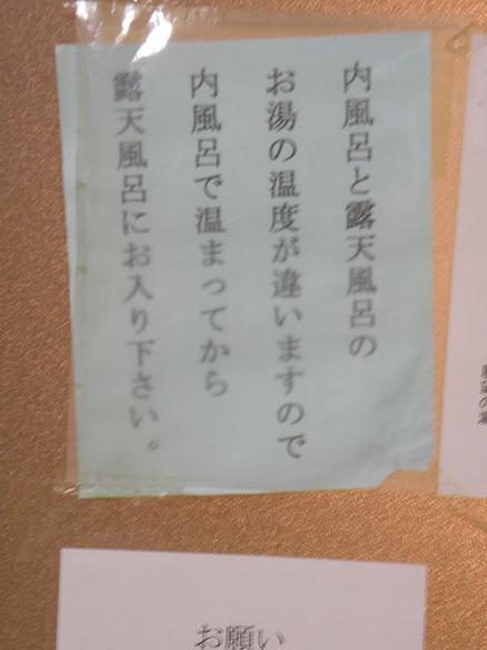a5_20111127151528.jpg