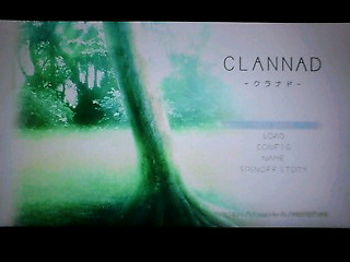 CLANNAD PS3 001
