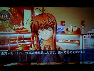 CLANNAD PS3 006